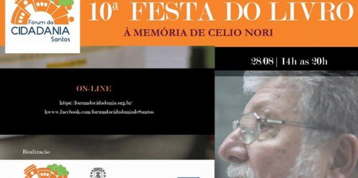 festa do livro do fórum da cidadania de Santos
